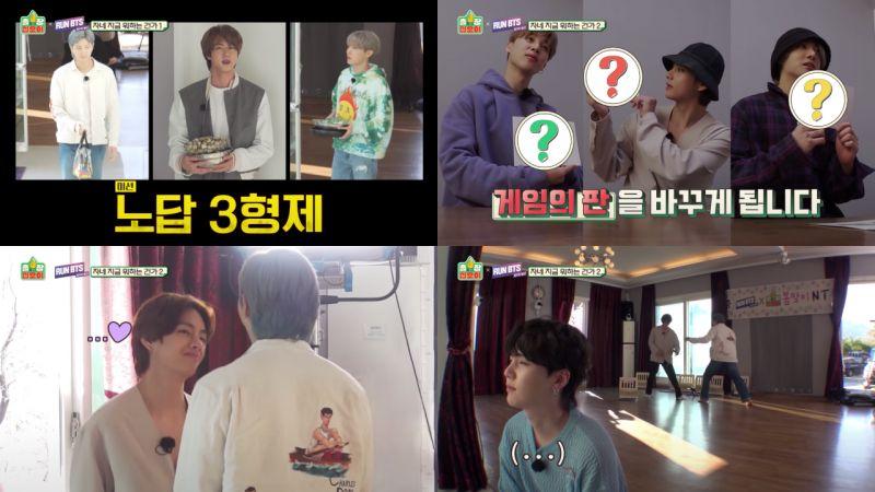 《RUN BTS X 出差十五夜》做任务也太明显!Jin&RM&J-Hope被封为「NO答三兄弟」