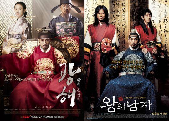 《光海》超越《王的男人》成韓歷史票房第三