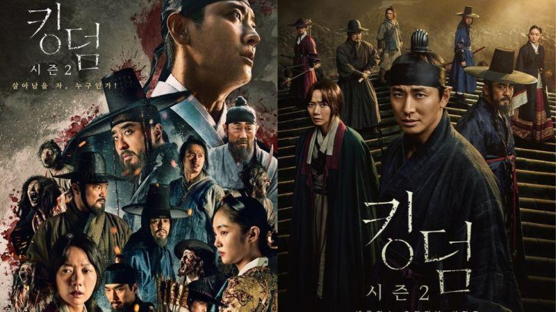 朱智勋、裴斗娜、柳承龙主演《李尸朝鲜2》海报公开「活下来的会是谁!」将在3月13日播出!