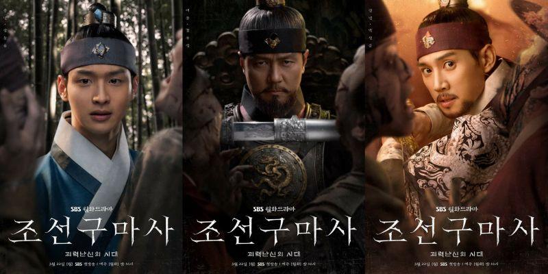 《朝鮮驅魔師》吸睛8人物海報出爐:面對惡靈,他們各懷鬼胎