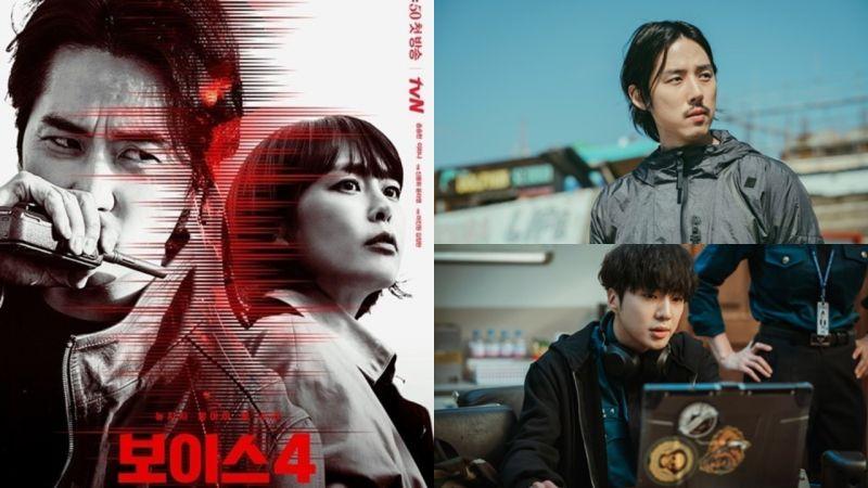 《Voice 4》中的「黄金时间组」升级!第一季「沈大植」白成铉回归,姜升润将以新面孔登场!