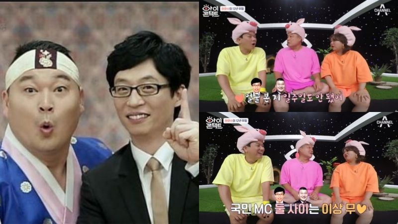 被問道:「和劉在錫私下聯絡嗎?」姜鎬童表示:「上次見面還不到一週呢!我們倆關係真的很好!」
