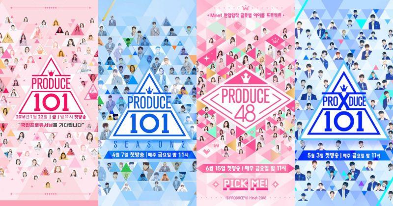 放通审制裁《Produce 101》制作单位 将祭出史上最高罚金!
