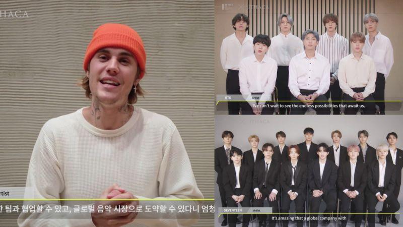 【有片】活久见系列!Justin Bieber出现在HYBE的最新宣传影片