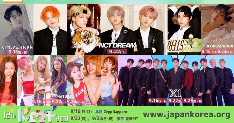 从 NCT Dream 到 X1 都会登场 《KMF 2019》即将举办三天!
