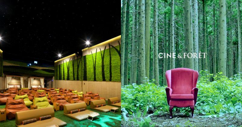 在森林裡來場電影約會吧!CGV 療癒系劇院新開張