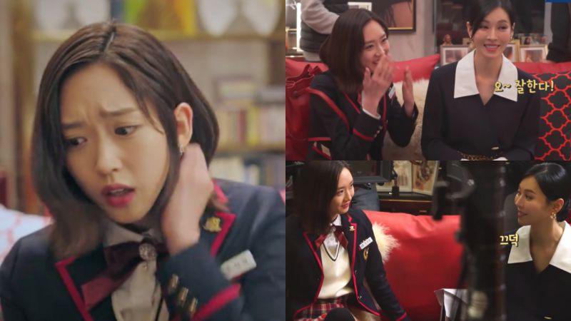 《The Penthouse 2》花絮:「錫京」韓智賢在千瑞璡面前模仿恩星,金素妍也認證:「噢~做得很好!」