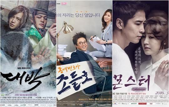 《鄰家律師趙德浩》月火劇 收視第一