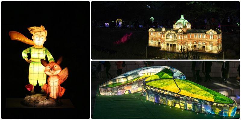 2019首爾燈節現場 : 超美首爾車站、首爾塔還有小王子等童話角色!