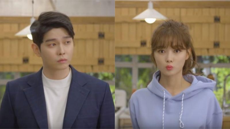 JTBC《先热情地打扫吧》公开尹钧相、金裕贞角色介绍!快速掌握主演们於剧中的设定