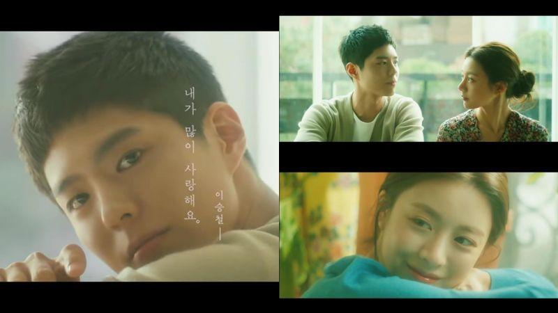 彷佛看完一场小电影!朴宝剑发表出演李承哲MV的感想:「我是前辈的粉丝~。」