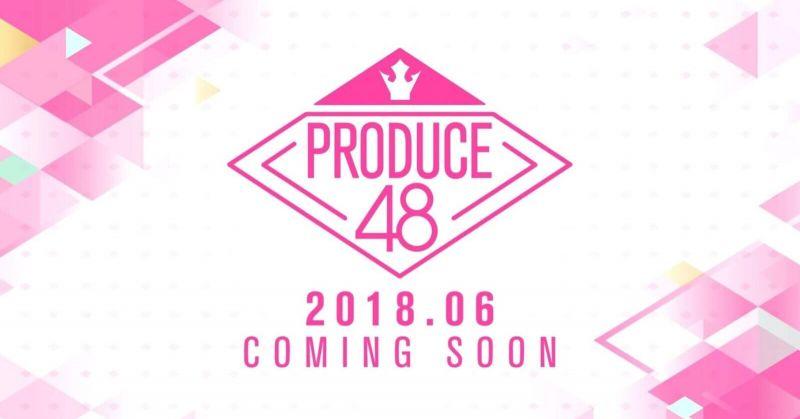 《Produce 48》真相追究委员会追击  对 Mnet 制作单位、相关经纪公司提告诉、告发!