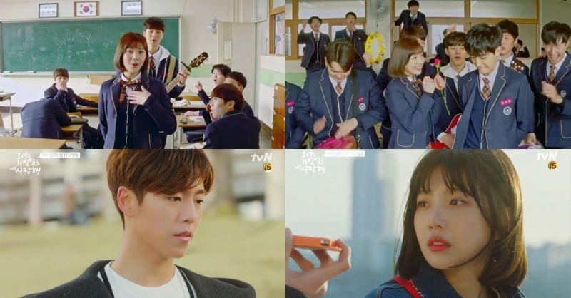 (剧雷慎入)李玹雨&Joy《她爱上了我的谎》首播观后感!会是成功的韩式校园歌舞剧吗?
