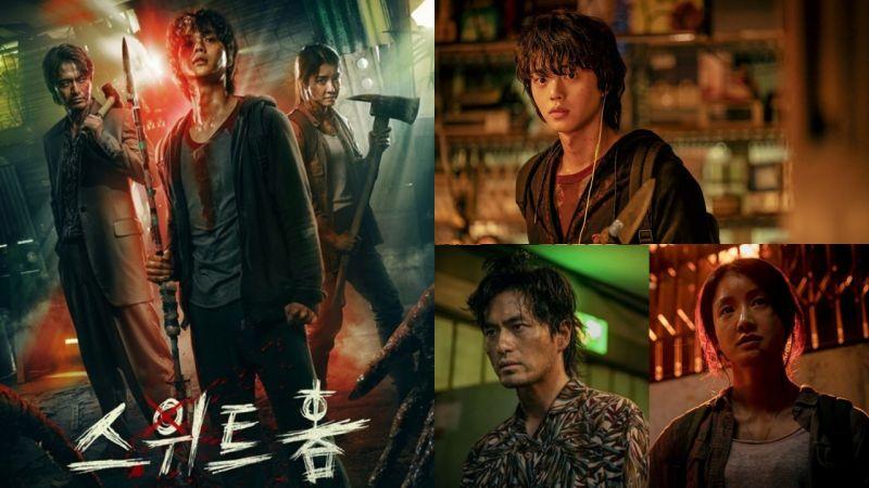 太期待啦!Netflix 韓國驚悚劇《Sweet Home》有望拍攝第二季,宋江、李陣郁、李是英原班人馬再相會!