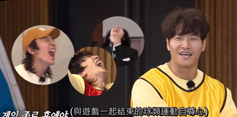 《Running Man》金钟国玩球类运动屡屡惨败,李光洙抓到机会就嘲笑XD
