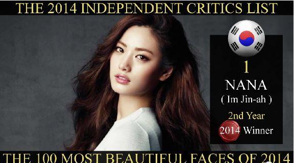 2014全球百美臉孔 After School NANA登榜首