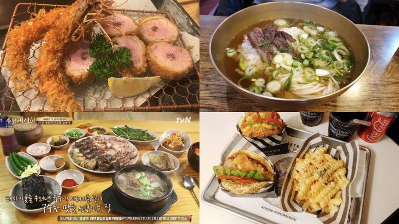来旅游千万别再去那些坑人的网红店了~韩国人选出的2019年最美味餐厅赶快收藏好!