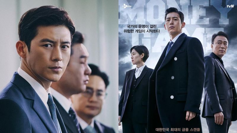 tvN 公開2020年電影咖主演新劇《金錢遊戲》海報:高洙、李聖旻、沈恩敬