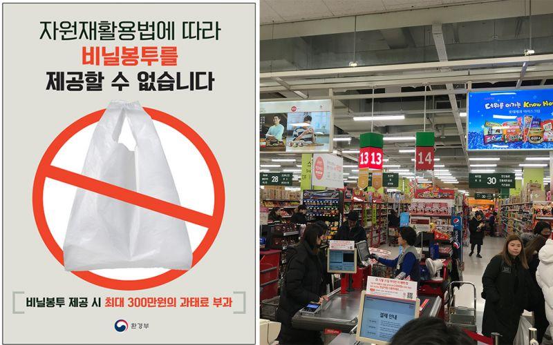 提醒一下大家:2019年在韓國超市大採買要自備購物袋了!