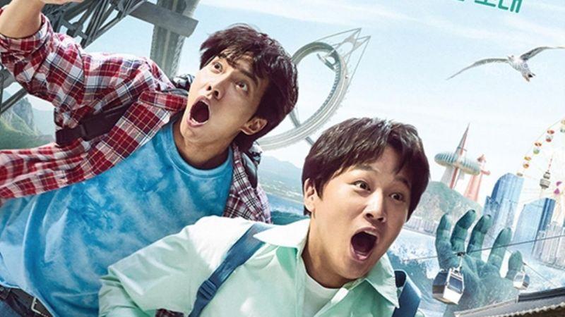李升基&车太铉主持《首尔乡巴佬》受疫情影响,本季将减少一集