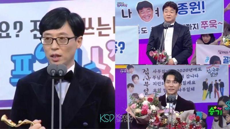【2019 SBS演艺大赏】完整得奖名单:《RM》刘在锡夺下大赏,白种元老师获得功劳赏!