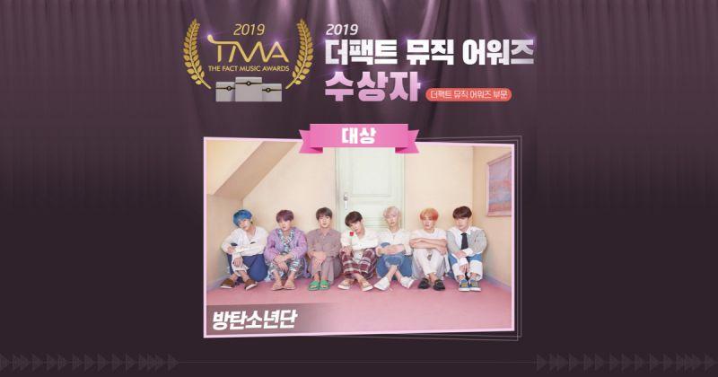 BTS防弹少年团、Super Junior、TWICE⋯⋯《The Fact Music Awards》公开完整得奖名单!