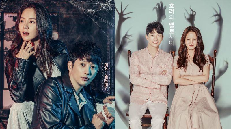 朴施厚、宋智孝等主演KBS新剧《Lovely Horribly》 官方海报、预告影片全公开!