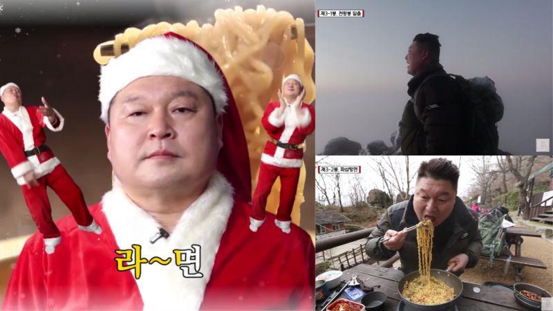 姜鎬童《煮麵男》才播3集...就已經出了3支MV!還因為幸運看到日出,感動落下眼淚!