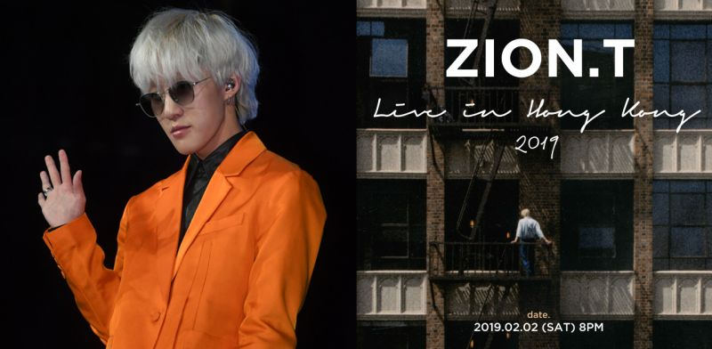 「音源強盜」Zion.T首個香港個人演出:約定大家明年2月2日——Zion.T Live in Hong Kong 2019