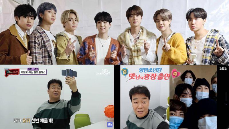 大勢和大勢相遇!白種元將出演《Run BTS!》與防彈少年團成員們一起研究料理,期待播出啊!