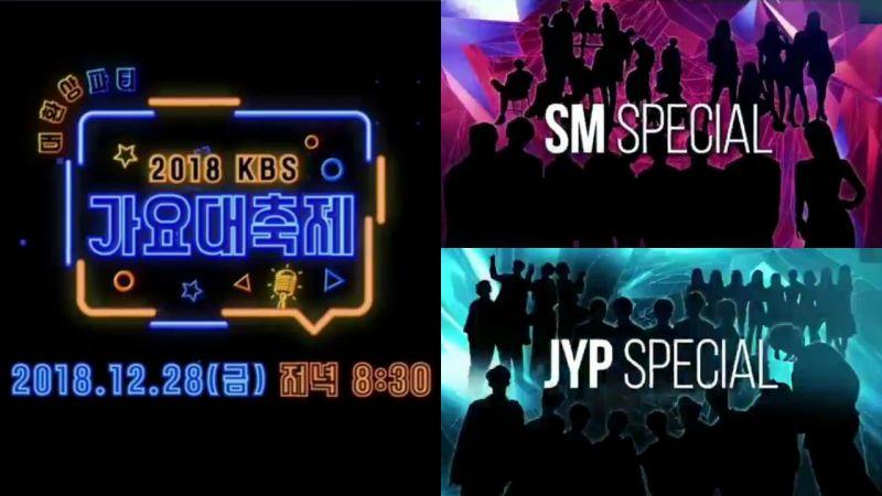 29组歌手+SM、JYP家族特别舞台!「2018 KBS歌谣大祝祭」超豪华完整阵容揭晓