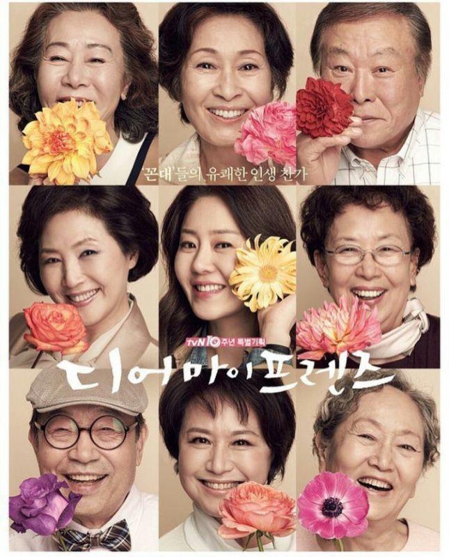 盧熙京編劇談《Dear My Friends》想寫老人與生命的故事