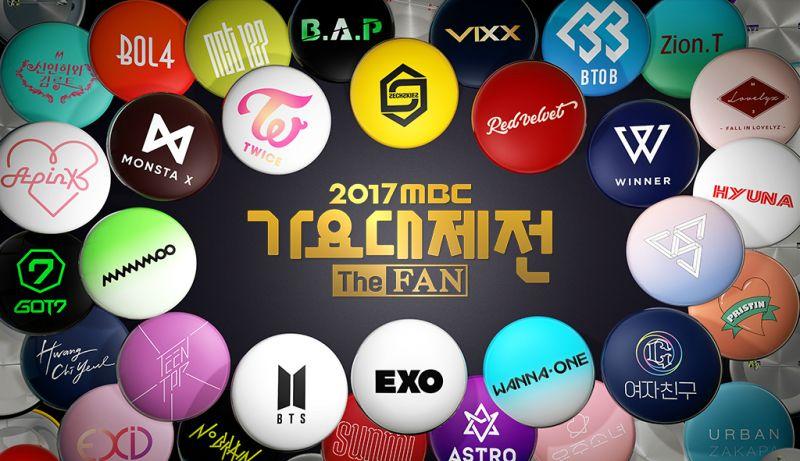 MBC《歌謠大祭典》超華麗完整陣容公開 快來找找你家偶像!