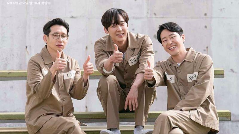 《The Penthouse》「坏蛋三人帮」严基俊&奉太奎&尹钟焄共同出演tvN旅游综艺《不会害人》