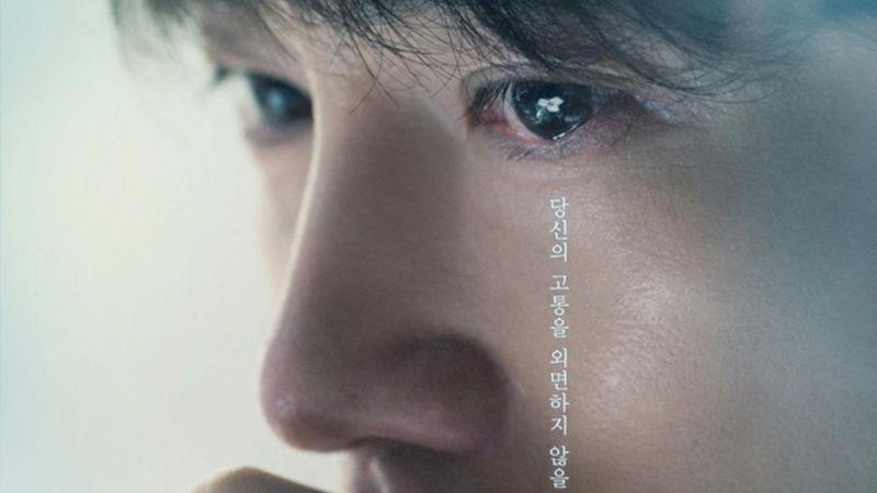 池晟新劇《醫生約翰》單人特寫海報公開:眼神中充滿著故事啊~!