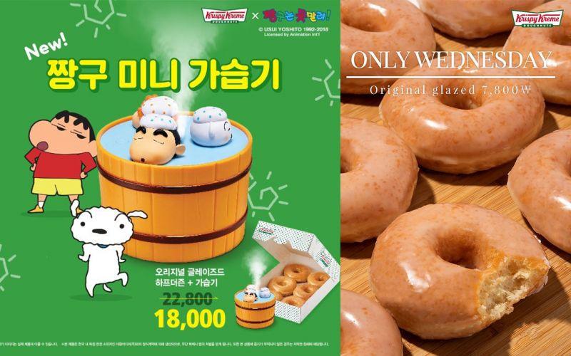 用小新泡澡的水蒸氣讓空氣不乾燥!韓國Krispy Kreme推出小新造型加濕器