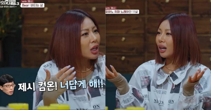 真心感谢!Jessi坦言录制节目时都很紧张,多亏刘在锡一直在身边帮自己打气!