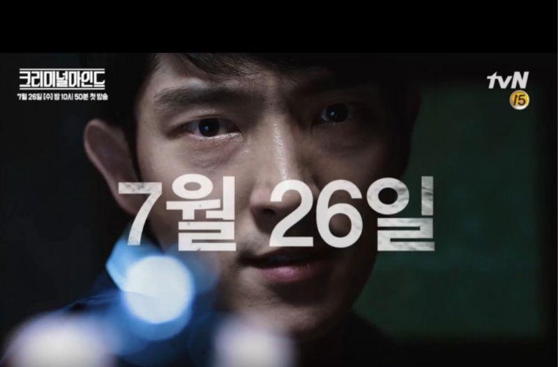 李準基、文彩元主演新劇《犯罪心理》最新預告公開