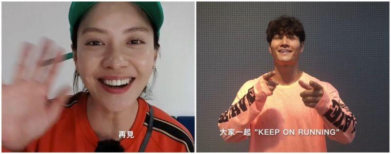 [有片]Running Man登台前搶先問候粉絲    智孝:等這一天等好久了!