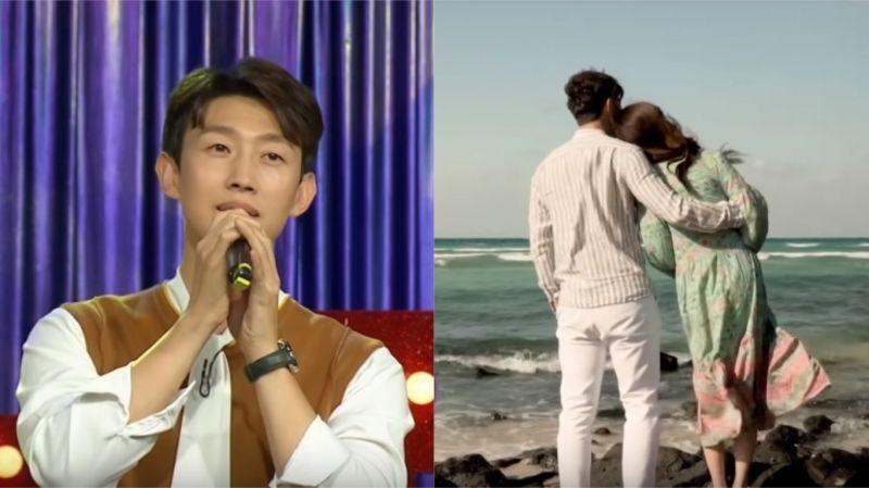 「最強綠葉」姜其永下月底(5月)舉行婚禮!出演《RS》深情演唱自作曲《季節》 向女友公開求婚