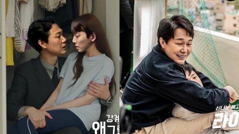 韩剧《火星生活》官方P图朴诚雄X郑敬淏重现《金秘书》的「衣柜KISS」~!