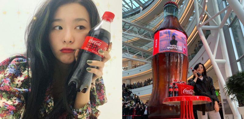 与Coca Cola新代言人Red Velvet涩琪:制作回忆专属的可乐瓶吧!