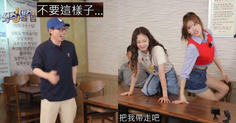 《第六感2》全昭旻&李美珠聯手創造「四行詩」經典遊戲場面,劉在錫上前阻止:不要這樣子~