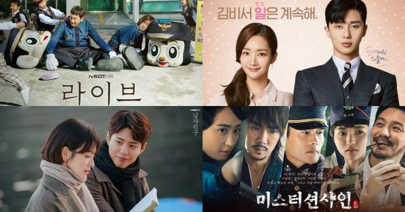 tvN 2018 电视剧风靡全球 海外播映权卖至破百国家!