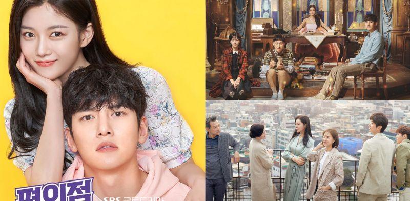 【KSD評分】由韓星網讀者評分:《便利店新星》拿下第一!