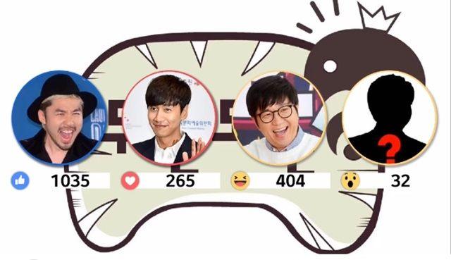 《无限挑战》如果要加入新成员 韩国网友投票最希望卢洪哲回锅!