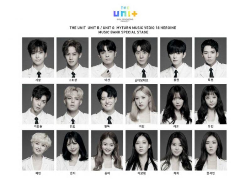 KBS《THE UNIT》首次MV主題曲Misson獲勝組  今天將登上《音樂銀行》