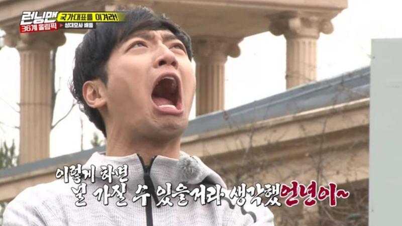 《Running Man》李相烨声带模仿超搞笑,这次不是张赫是谁呢?!