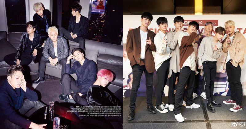 iKON 奪 Gaon 年度數位榜冠軍 明年推出改版專輯!