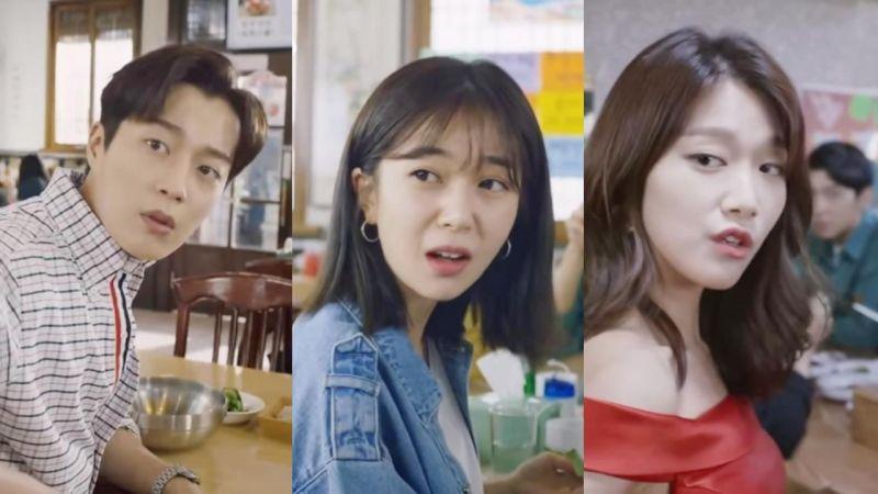 《一起吃飯吧3》尹斗俊個人預告後,女主角白珍熙&李珠雨也亮相啦~!